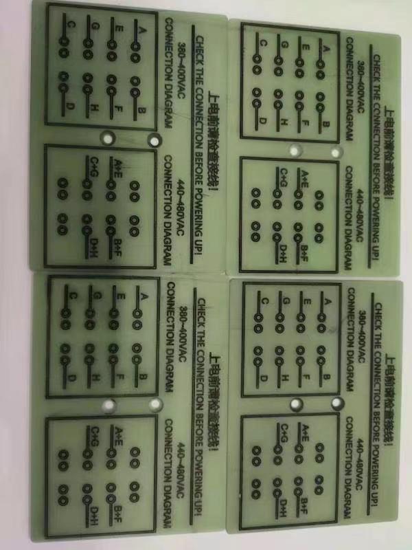武汉正品唛咔哒CJ835NA福润达F881跳线盖板fr-4压耐高温cnc雕刻字上色