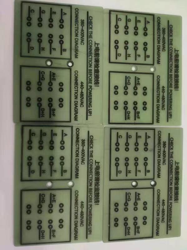 正品唛咔哒CJ835NA福润达F881跳线盖板fr-4压耐高温cnc雕刻字上色